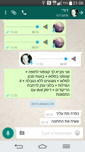 Screenshot_2015-08-24-21-06-05