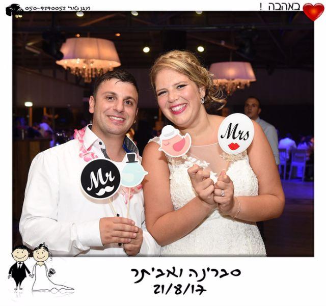 מגנטים לחתונה בזול בנתיבות